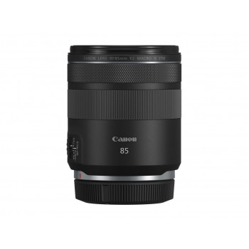 CANON 85MM RF F2 MACRO IS STM